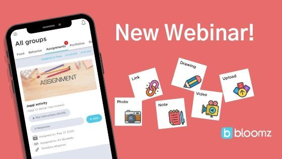 New 2020 Preview Webinar Available